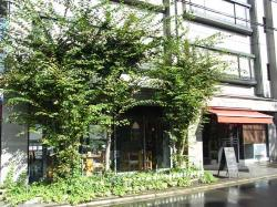 Business Hotel Arashiyama