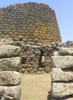 Nuraghe Losa