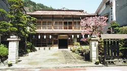 Atarashiya Ryokan