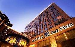 Park Plaza Beijing Wangfujing