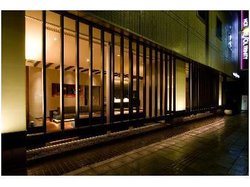 Hotel Resol Trinity Kanazawa