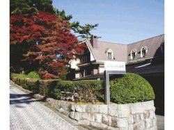 Hotel Marroad Hakone