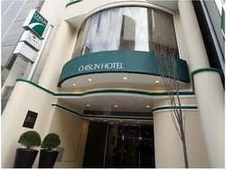 Chisun Hotel Hiroshima