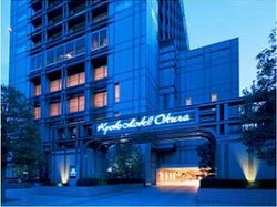 Kyoto Hotel Okura