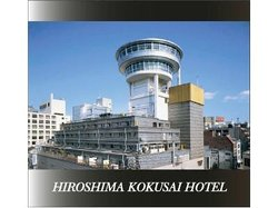 Hiroshima Kokusai Hotel