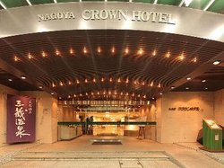 Nagoya Crown Hotel
