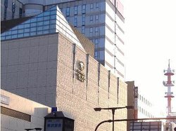 Utsunomiya Tobu Hotel Grande