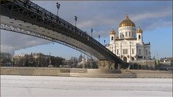 Bridge to Moscow - Day Tours
