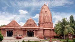 ISKCON Temple
