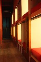 @ Little Red Dot
