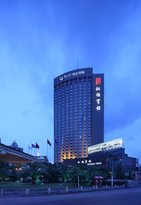 Rainbow Hotel Shanghai