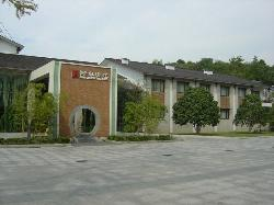 Xin An Country Villa Hotel