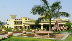 Golden Tulip Raipur