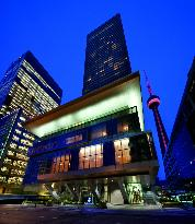 Ritz-Carlton Toronto