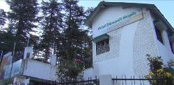 Hotel Dhanaulti Heights GMVN