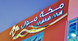 Makkah Mall