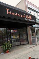 Tamarind Hill Malaysian Cuisine