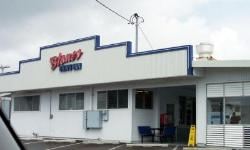 Blane's Drive Inn