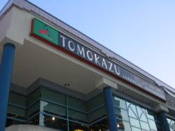 Tomokazu Japanese Restaurant