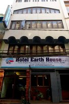 Hotel Earth House