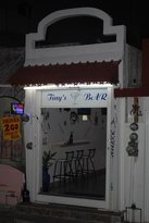 Tiny's Bar