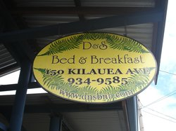 ‪D&S Bed and Breakfast‬