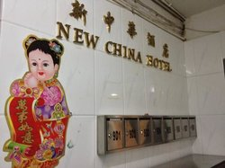 New China Yan Yan Guesthouse