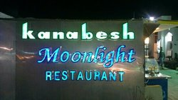 Kanabesh Moonlight Restaurant