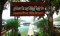 Ananta River Hills Resort
