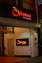 Just Chinese Oriental Tapas