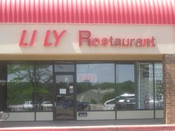 Asian Lily Chinese Restaurant