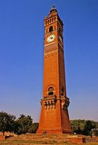 Husainabad Clock Tower