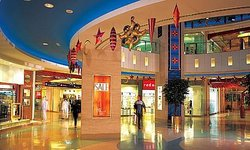 Al Ghurair Centre