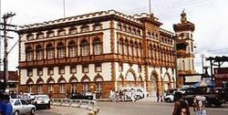 Customs House (Alfandega)