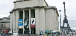 ‪Theatre National de Chaillot‬