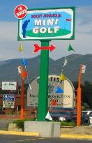 ‪Rocky Mountain Mini Golf‬