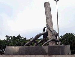 Monument to the 3 Races