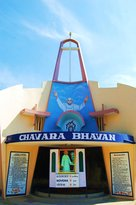Chavara Bhavan Shrine