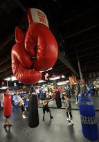 Paolina Boxing Club