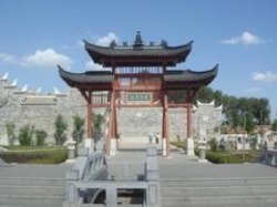 Emperor Kangxi Suppress Geerdan Award Memorial