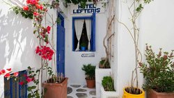 Hotel Lefteris