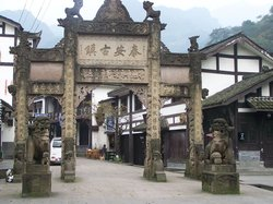 Qing Dynasty Vegetarian Religion Uprising Site