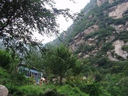 Huanghua Mountain