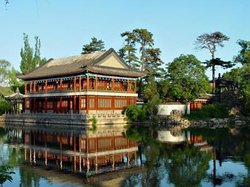 Imperial Palace for Rest