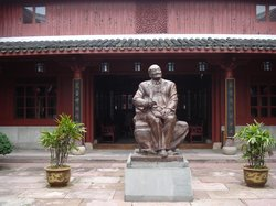 Former Residence of Jin Yong