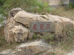 Hongding Mountain Carved