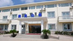 Linxia Hotel