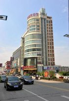 Yihai International Business Hotel Jingjiang
