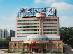 Nanxiong Guest Hotel