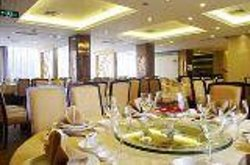 Jinting Business Hotel
